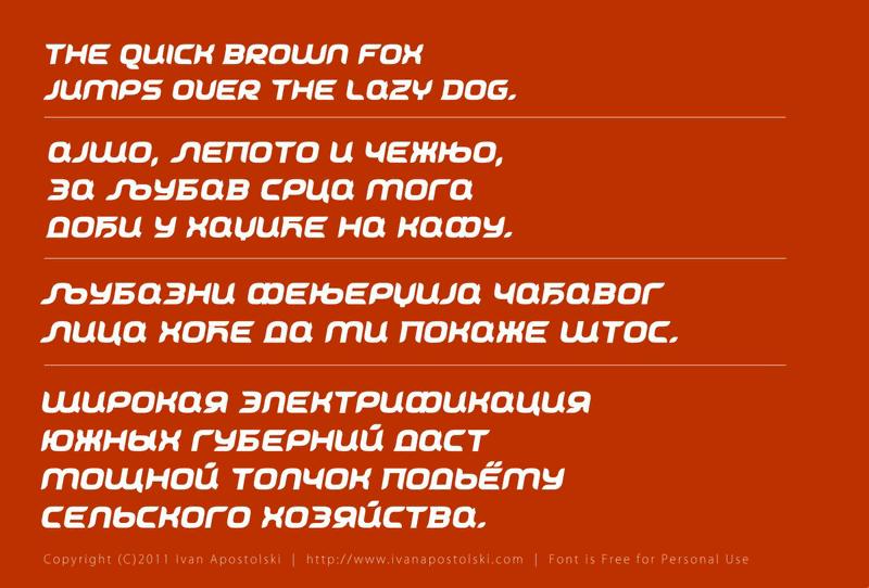 Бесплатные кириллические шрифты #27
