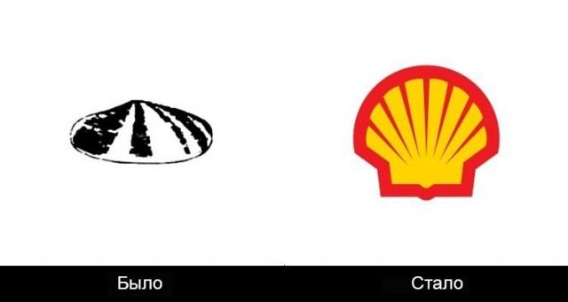 Подборка логотипов известных компаний в стиле «было-стало»