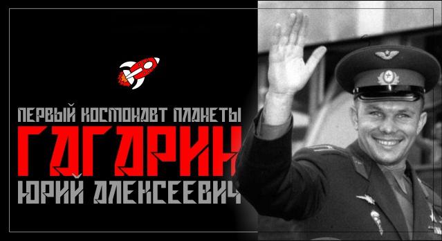 Бесплатные кириллические шрифты #20