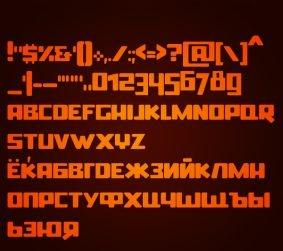 Бесплатные кириллические шрифты #22
