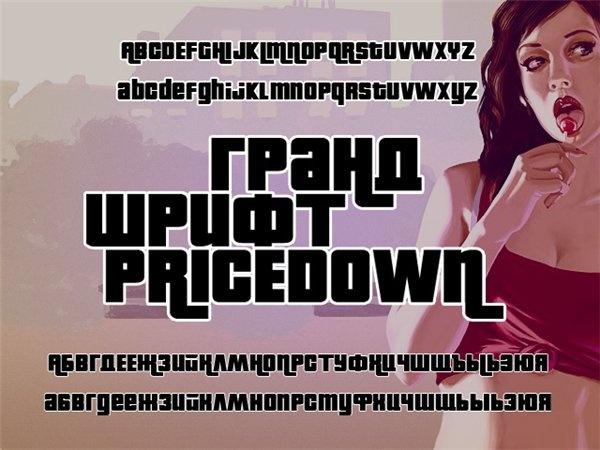 Бесплатные кириллические шрифты #23