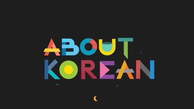 О Корее
