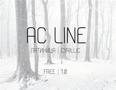 Бесплатные кириллические шрифты #28
