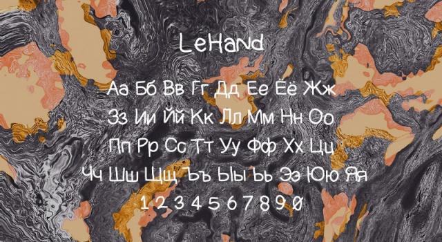 Бесплатные кириллические шрифты #29