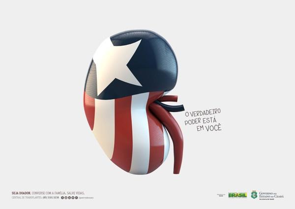 Органы супергероев