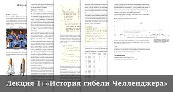 Про информационный дизайн #1