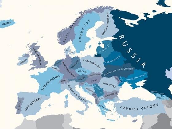 Стереотипы о Европе