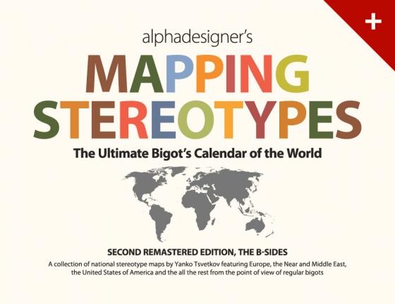 Картографические стереотипы