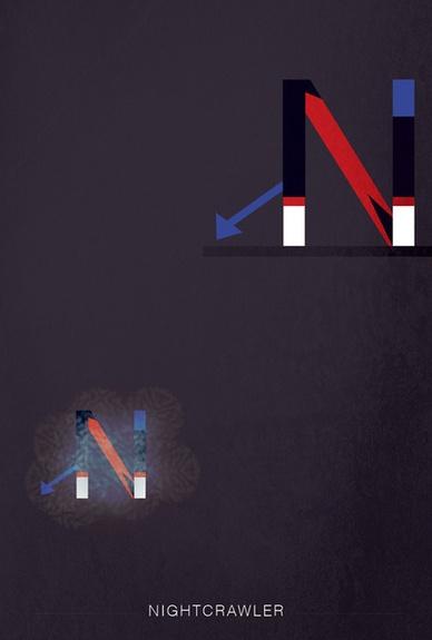 Helvetica и супер-герои