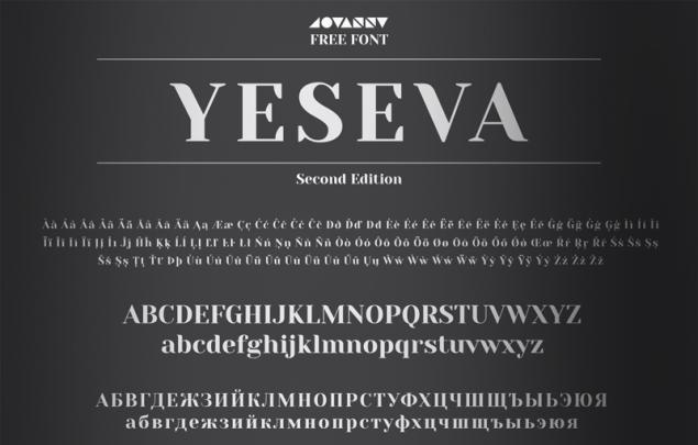 Бесплатные кириллические шрифты #13