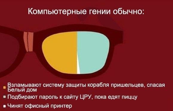Киноштампы, инфографика