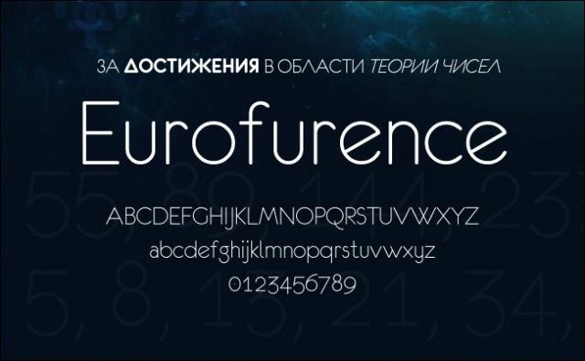 Бесплатные кириллические шрифты #14