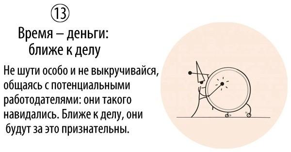 50-pravil-nachinayushhego-kreativshhika_13