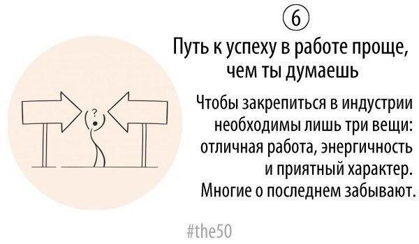 50-pravil-nachinayushhego-kreativshhika_6