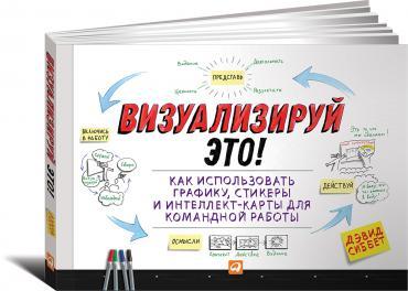 96dpi_rgb_700_vizualiziruyeetokobls12_2013