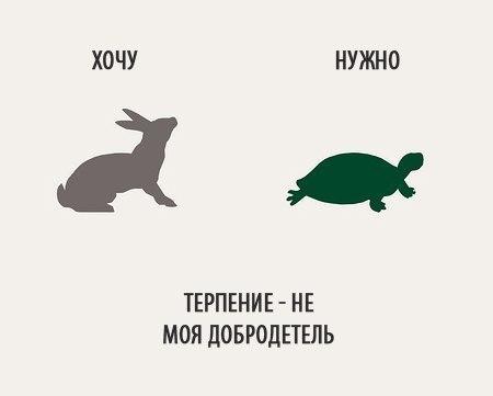 hochu-nuzhno_8