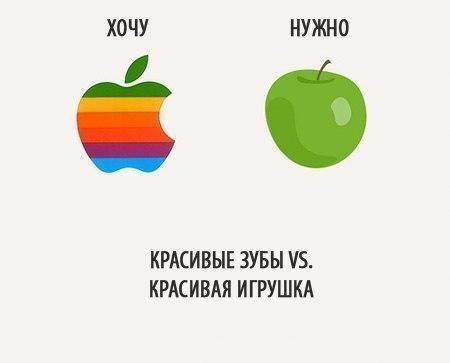 hochu-nuzhno_9