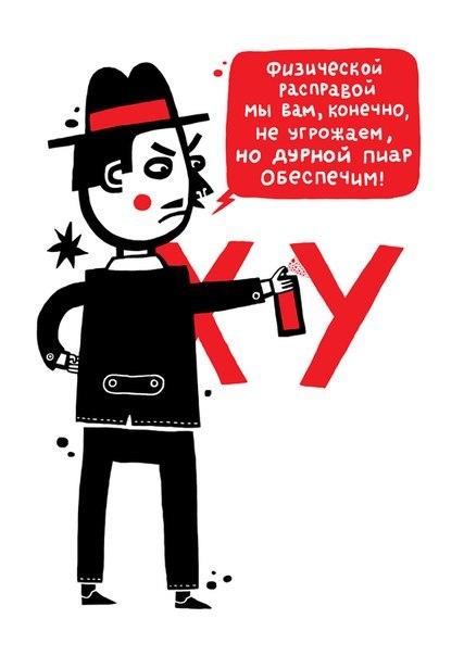 mqDygUUComY