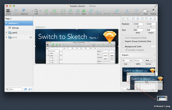 switch-to-sketch-4_6