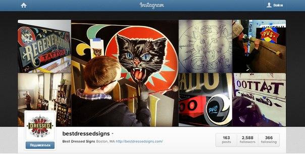 tipografy-v-instagramme_1