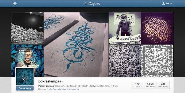 tipografy-v-instagramme_11
