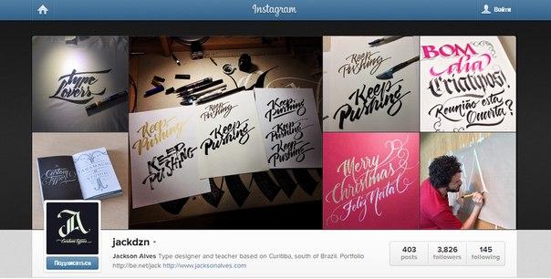 tipografy-v-instagramme_2