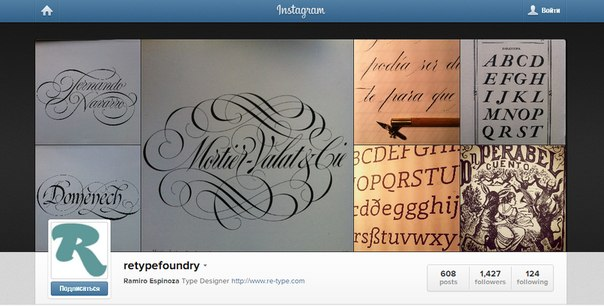 tipografy-v-instagramme_6