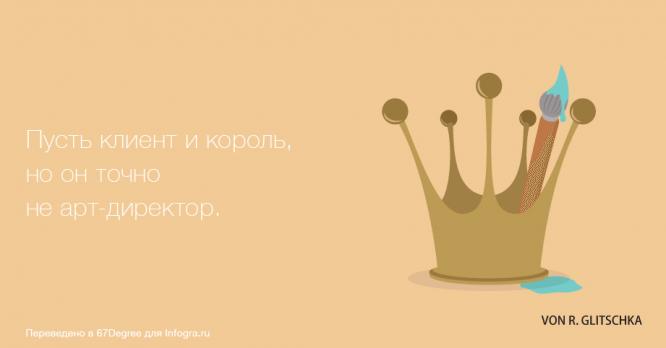 цитаты-02