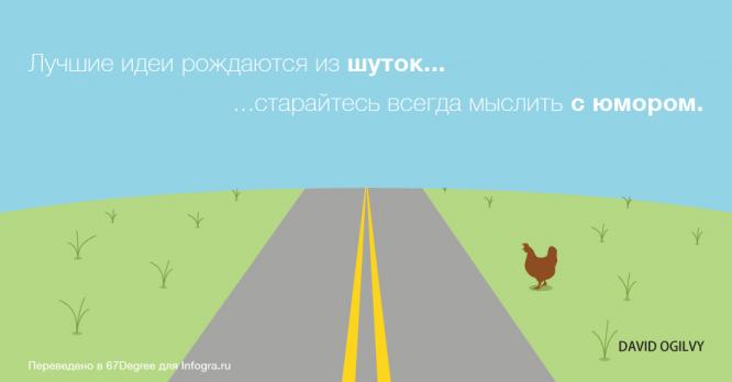 цитаты-03