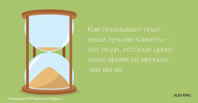 цитаты-09