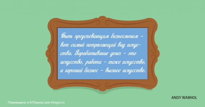 цитаты-11