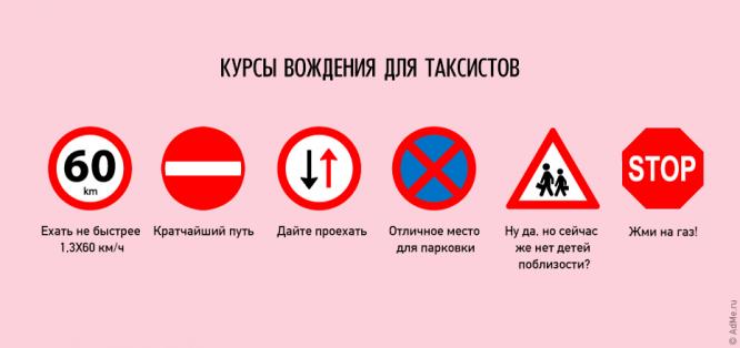 24-ironichnyh-fakta-iz-zhizni_4