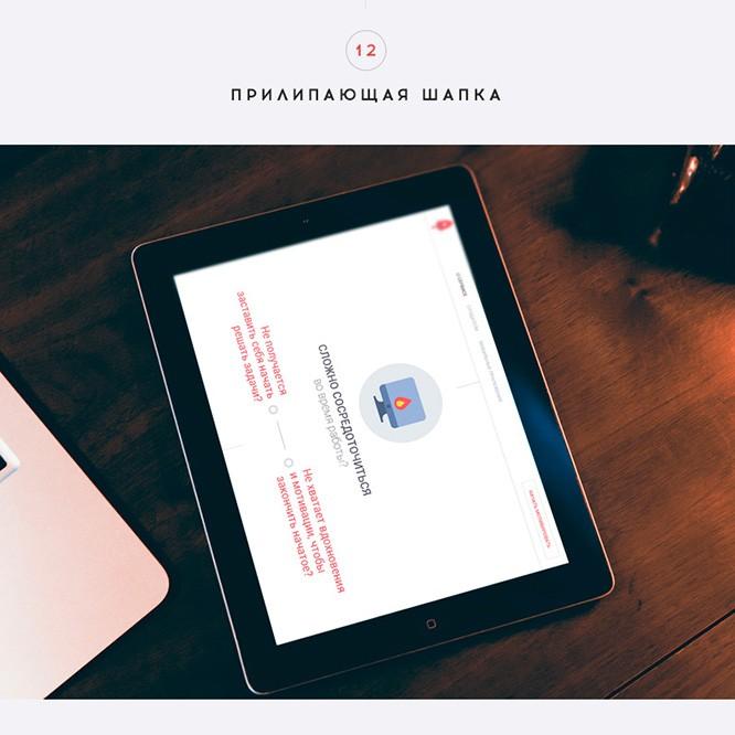 30-trendov-graficheskogo-dizajna_13