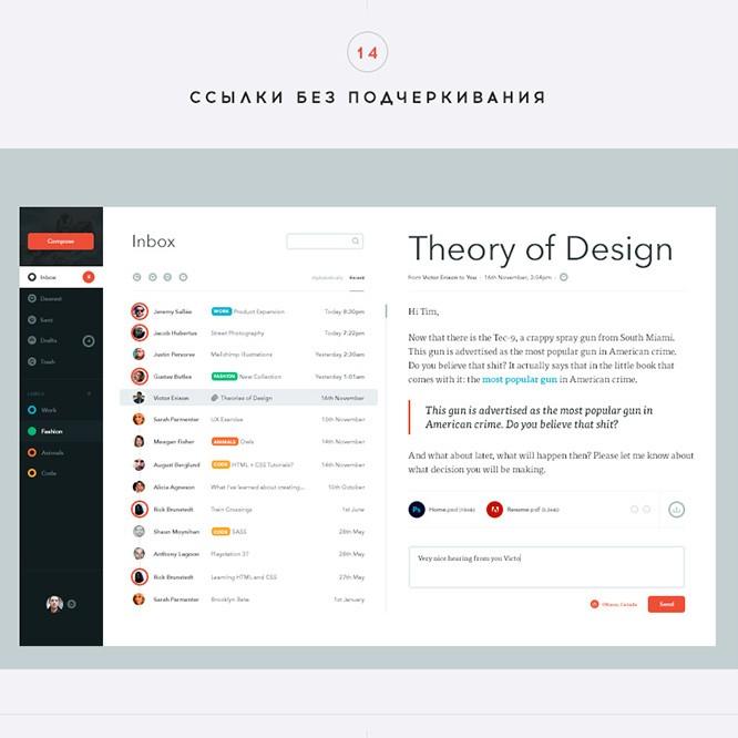 30-trendov-graficheskogo-dizajna_15