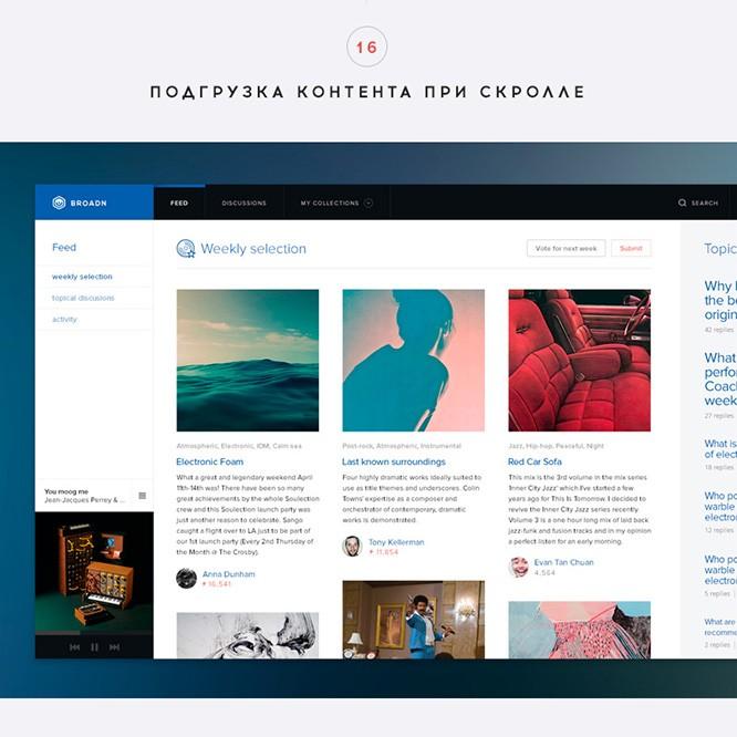 30-trendov-graficheskogo-dizajna_17