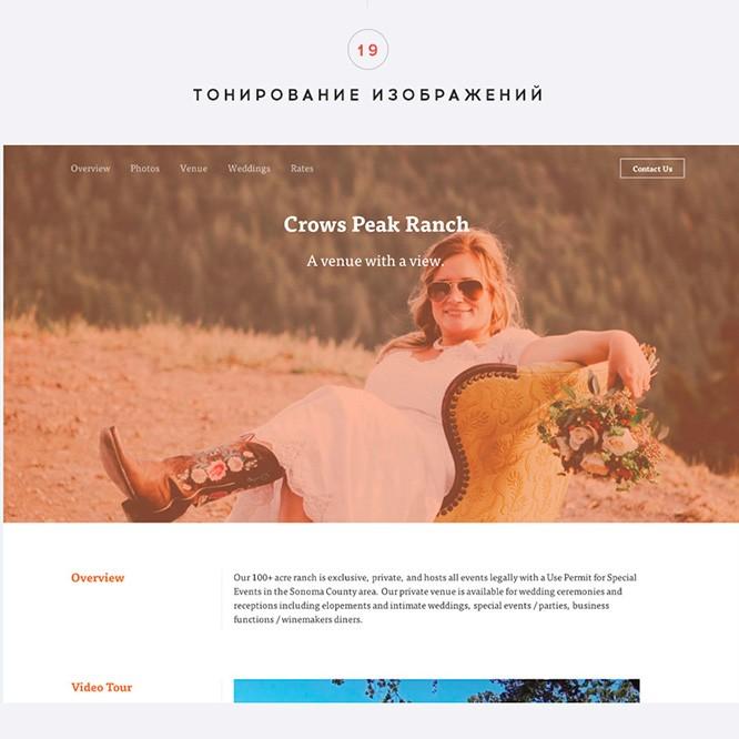 30-trendov-graficheskogo-dizajna_20
