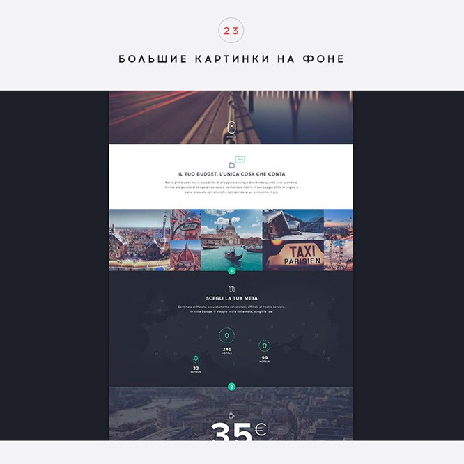 30-trendov-graficheskogo-dizajna_24