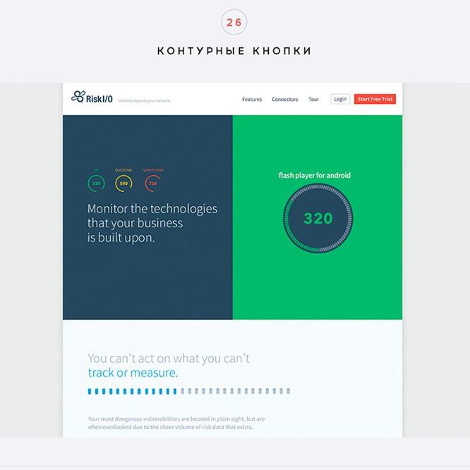 30-trendov-graficheskogo-dizajna_27