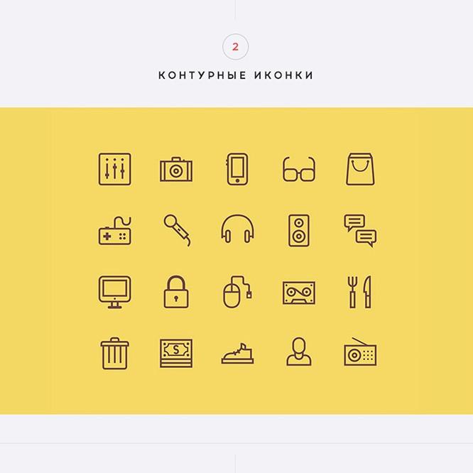 30-trendov-graficheskogo-dizajna_3