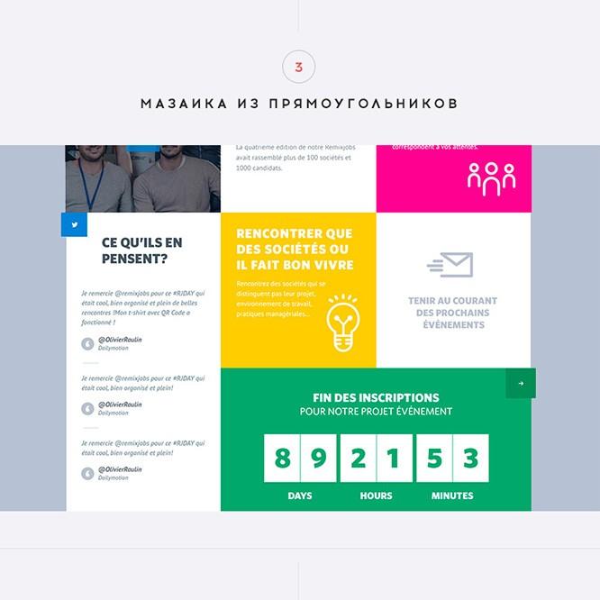 30-trendov-graficheskogo-dizajna_4