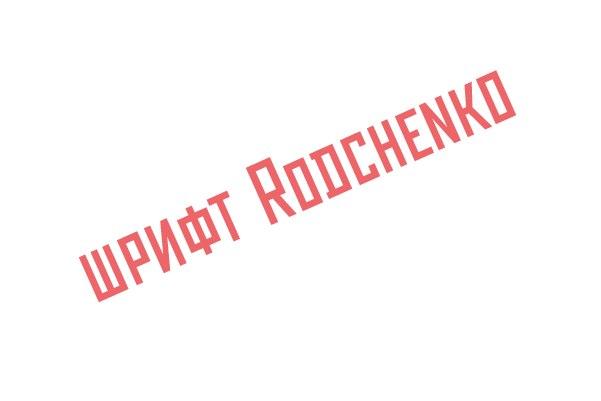 chto-vyrazhayut-shrifty_11