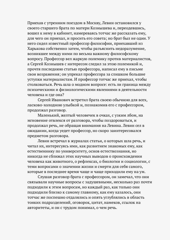 leonid-rabinovich-chto-takoe-tipografika_1