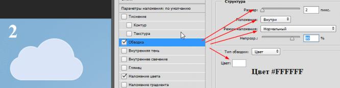 sozdanie-illyustratsii-dlya-sajta-v-stile-flat_10