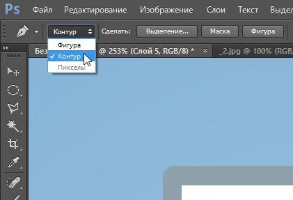 sozdanie-illyustratsii-dlya-sajta-v-stile-flat_25