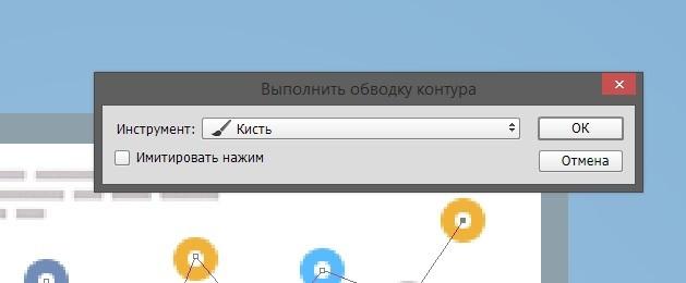 sozdanie-illyustratsii-dlya-sajta-v-stile-flat_28