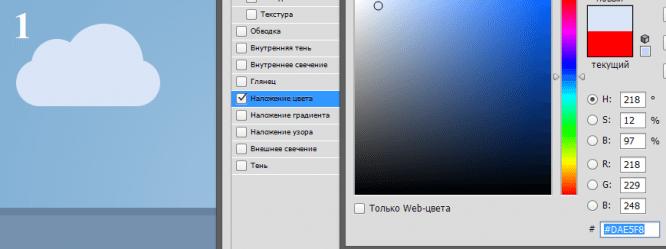 sozdanie-illyustratsii-dlya-sajta-v-stile-flat_9