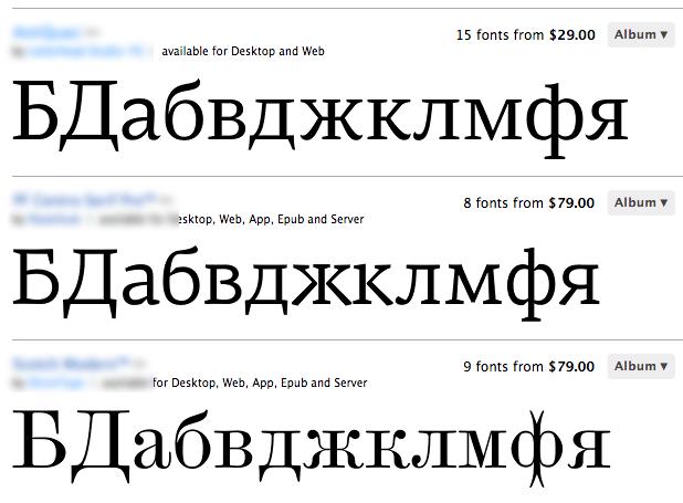 statya-aleksandry-korolkovoj-o-tom-kak-podobrat-kachestvennuyu-kirillitsu_19
