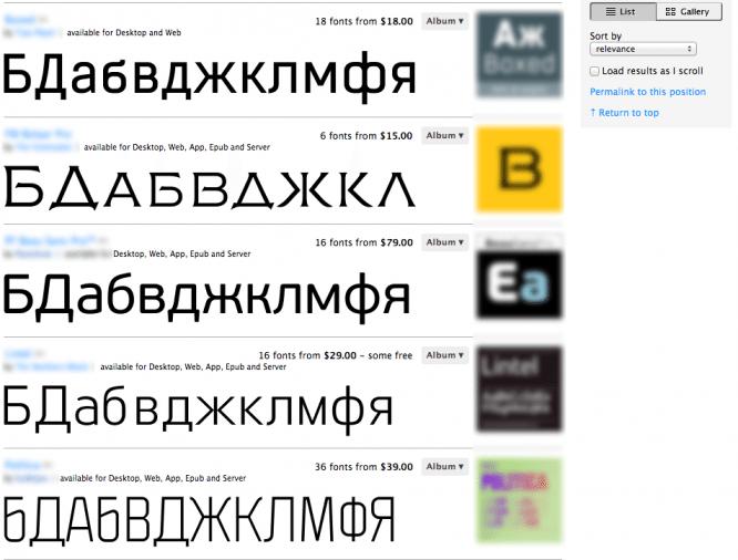 statya-aleksandry-korolkovoj-o-tom-kak-podobrat-kachestvennuyu-kirillitsu_4
