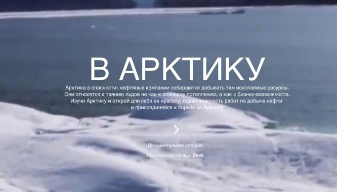 24-otlichnyh-veb-sajta-s-video-bekgraundom_17