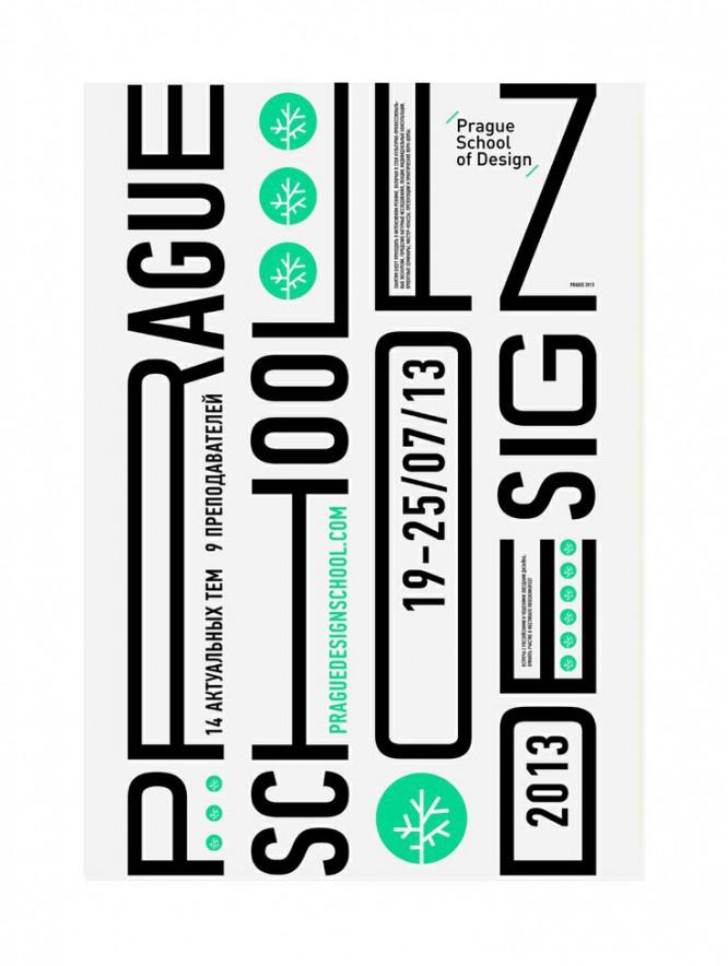 35-luchshih-primerov-graficheskogo-dizajna-za-2014-god_8